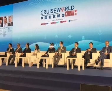 邮轮产业丨中国邮轮市场的变与不变