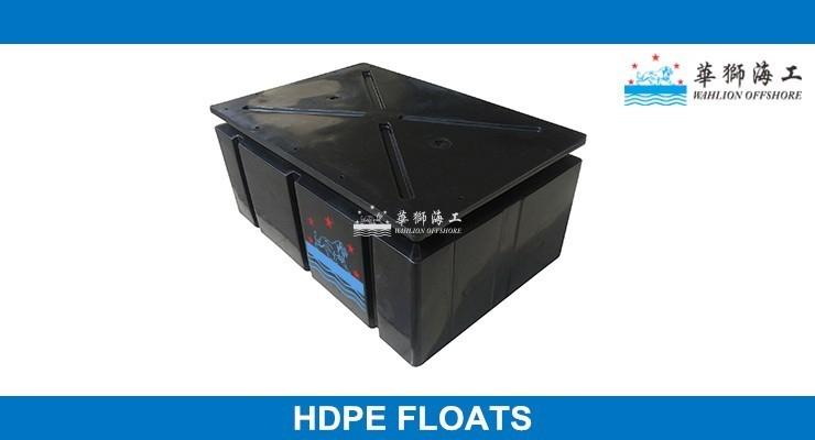 HDPE Floats