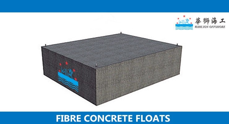 玻纤混凝土浮箱