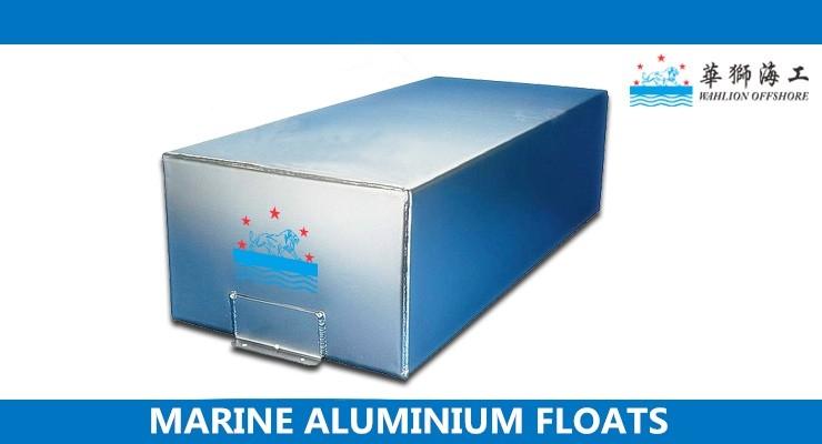 海洋级铝质浮箱