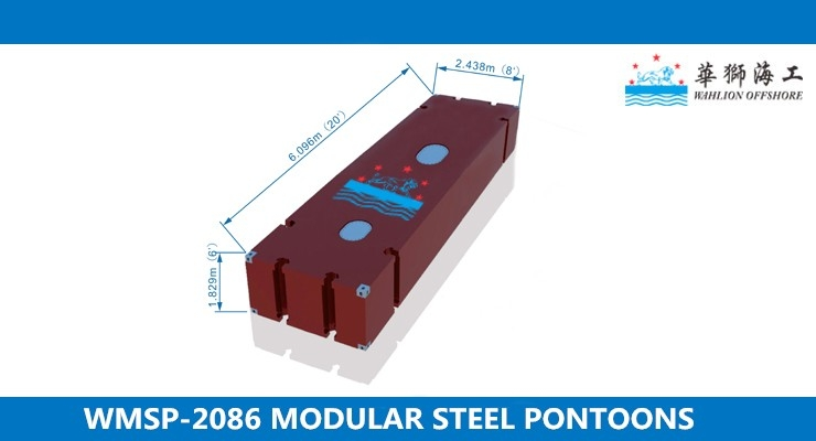 WMSP-2086 Steel Pontoon