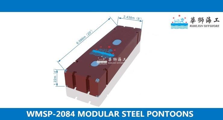 WMSP-2084 钢质浮趸