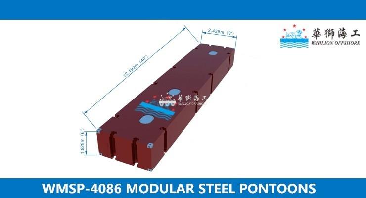 WMSP-4086 钢质浮趸