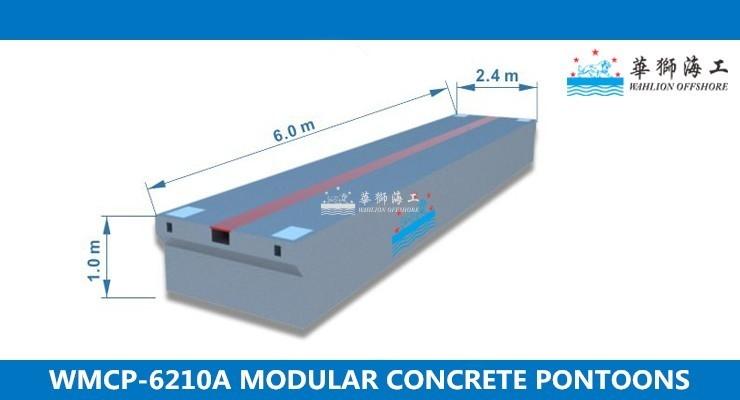 WMCP-6210A 薄壁钢筋混凝土浮趸